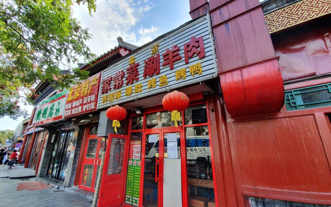 Cina Pechino Xian Shanghai