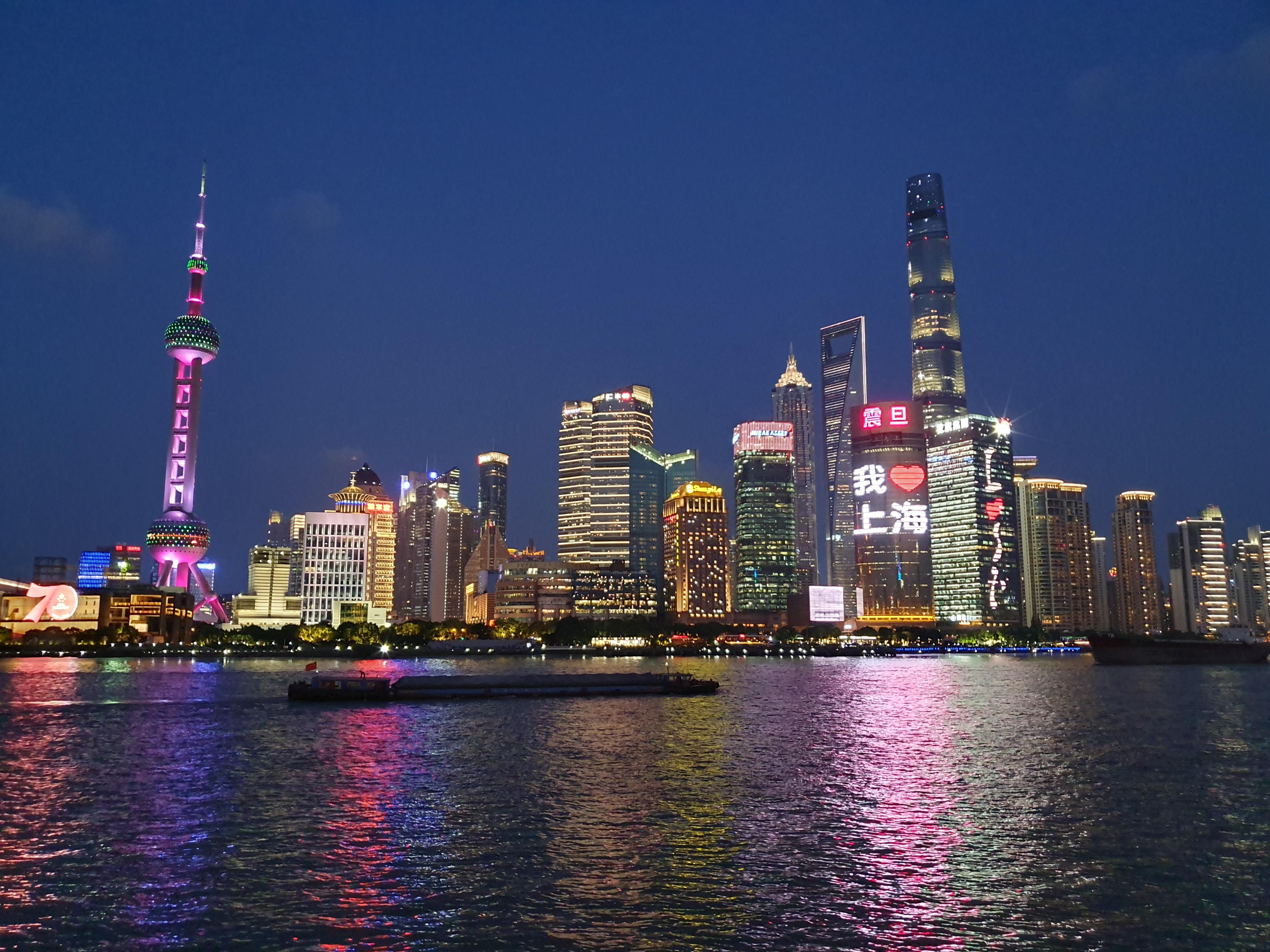 Cina - Cosa vedere - Itinerari - Informazioni